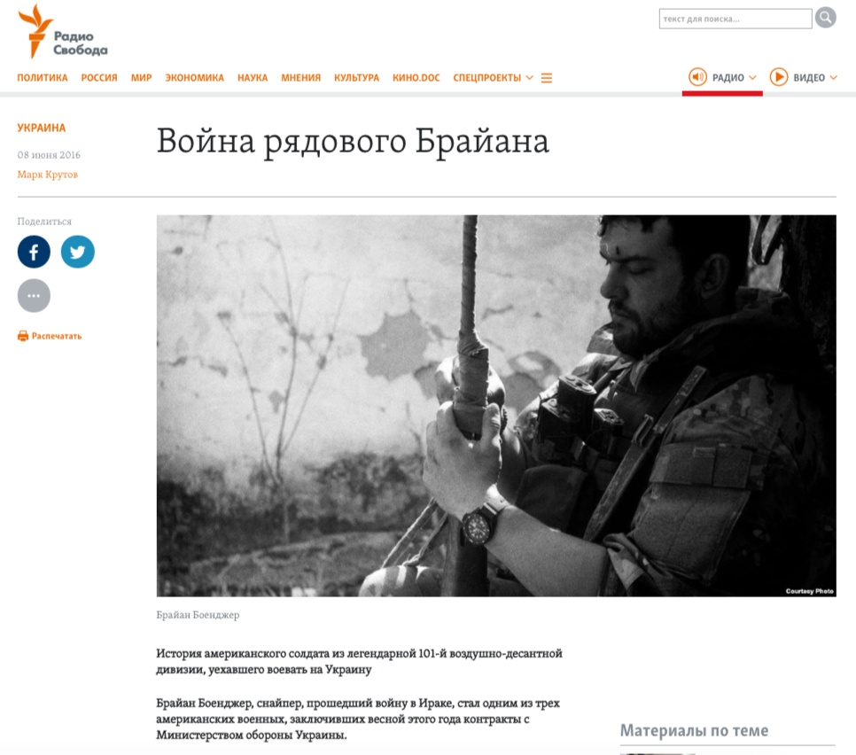 Website screenshot Radio Svoboda