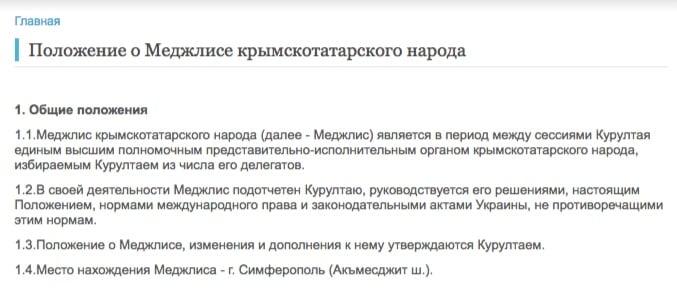 Website screenshot qtmm.org