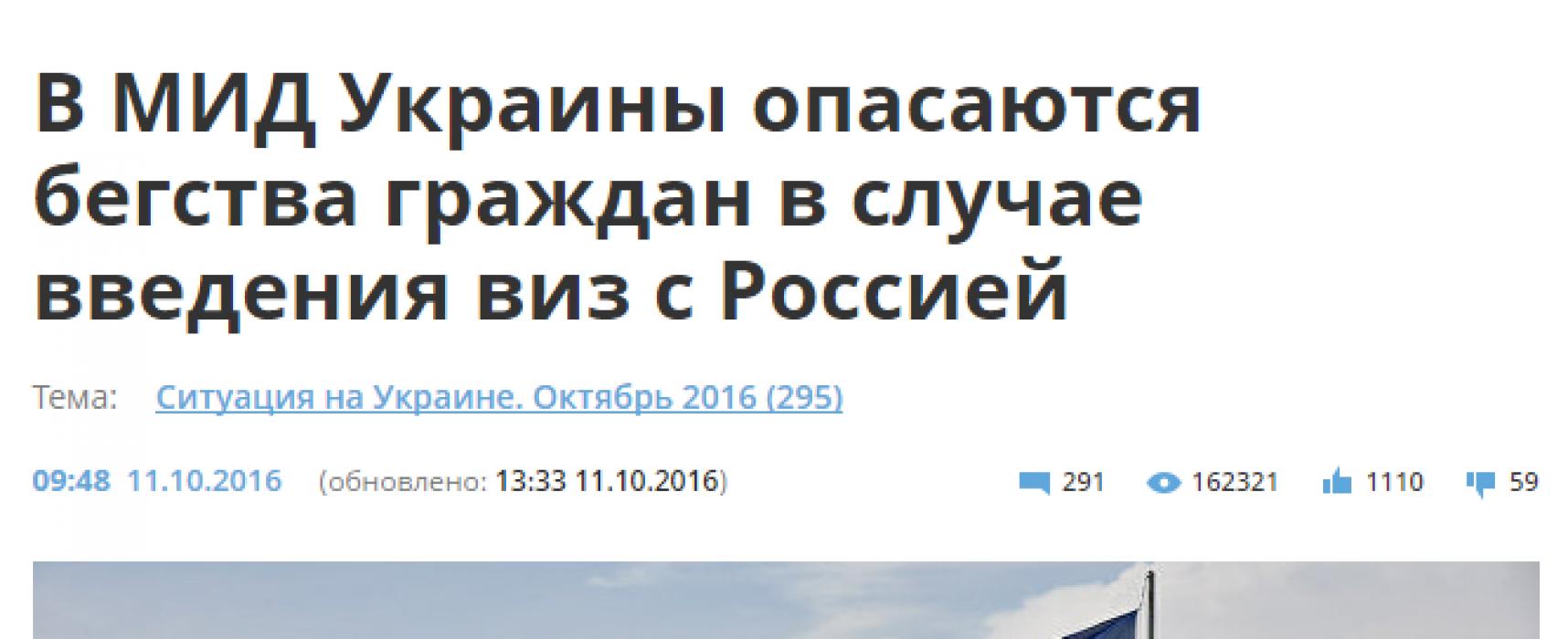 Fake: Ukrajina se bojí masového exodu, pokud se zavedou víza s Ruskem