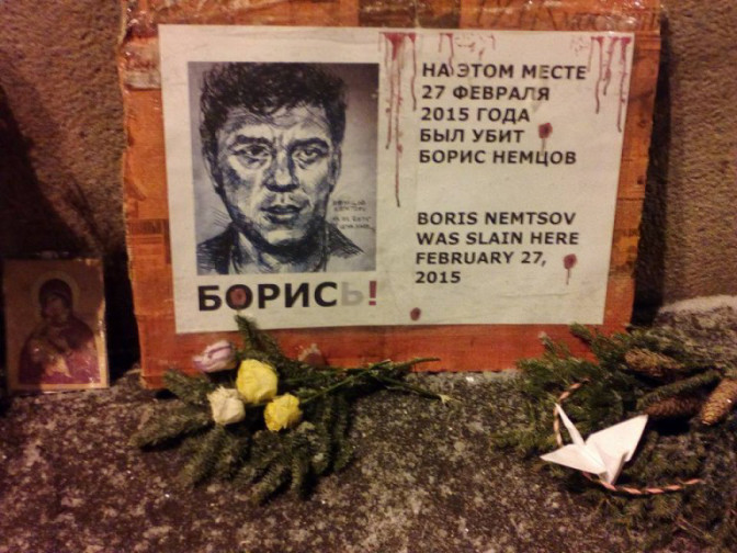 Portrait of opposition leader Boris Nemtsov, at a makeshift memorial at the site of his assassination, near the Kremlin, Moscow (image: nemtsov.org)