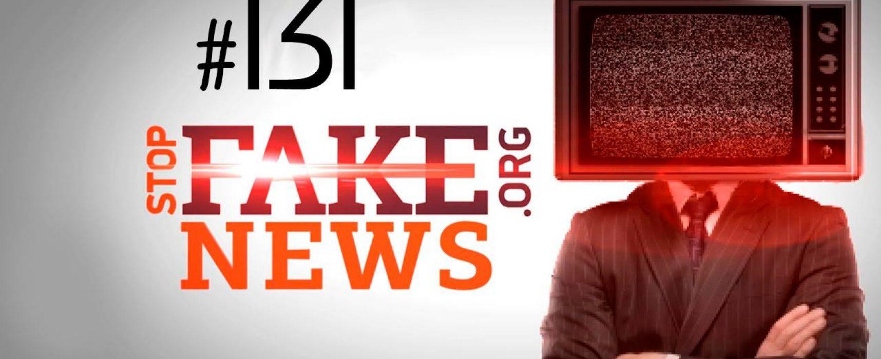 StopFakeNews #131. Кто убил Моторолу и действительно ли избивали русскоязычных детей в Харькове?