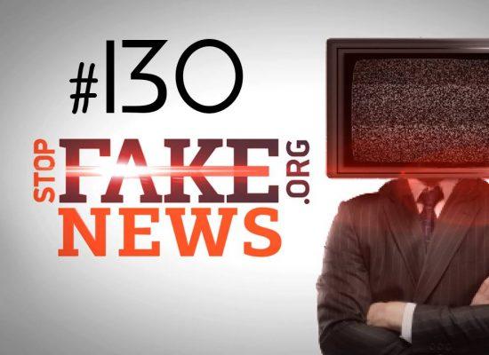 StopFakeNews #130. Американские снайперы на Донбассе и студент, задавший вопрос Президенту