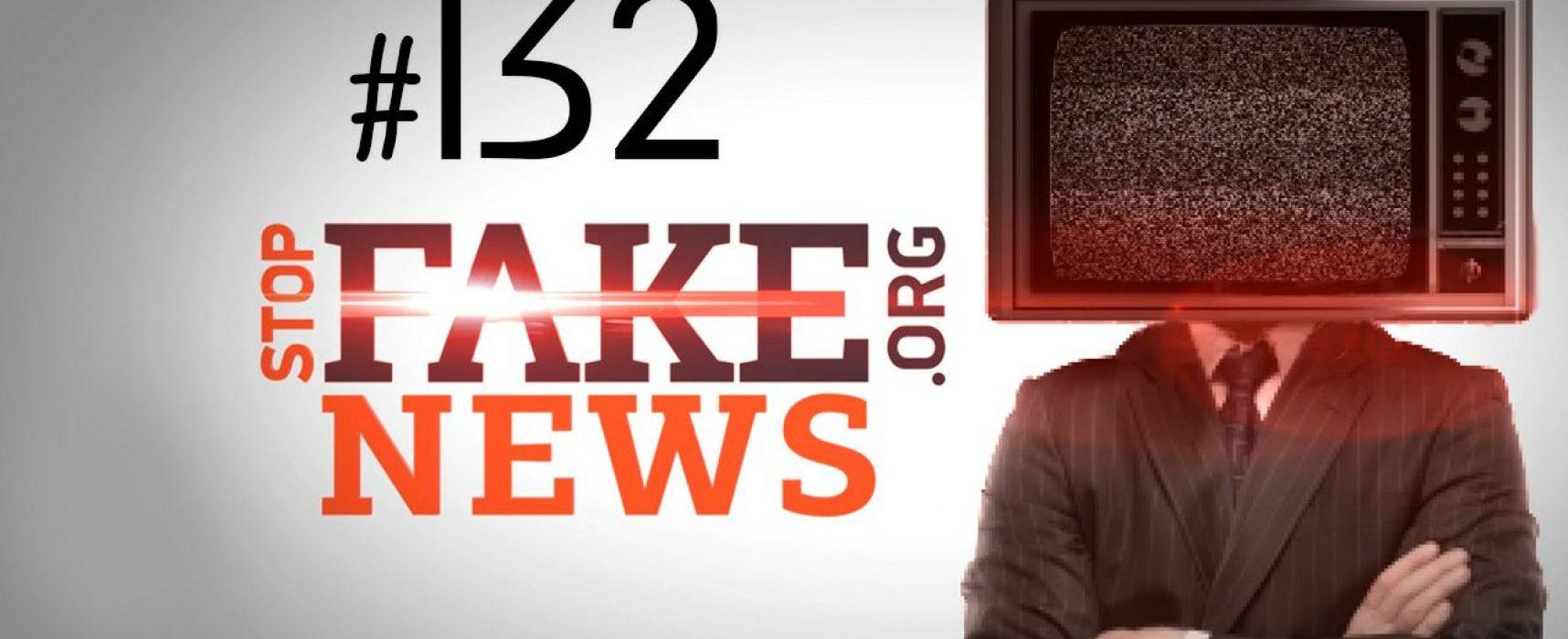 StopFakeNews #132. Придется ли Украине вернуть Львов Польше?