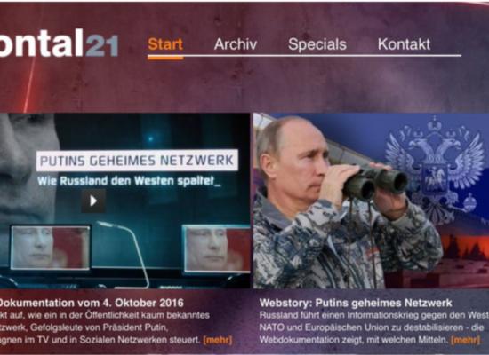 В ФРГ показали новый фильм о путинской пропаганде в Европе