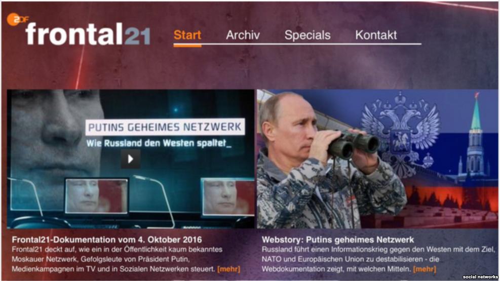 """Скриншот сайта """"frontal21"""""""