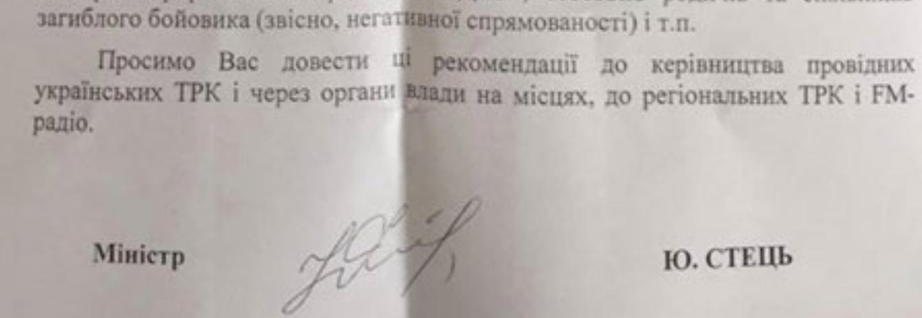 Firma en el documento falsificado