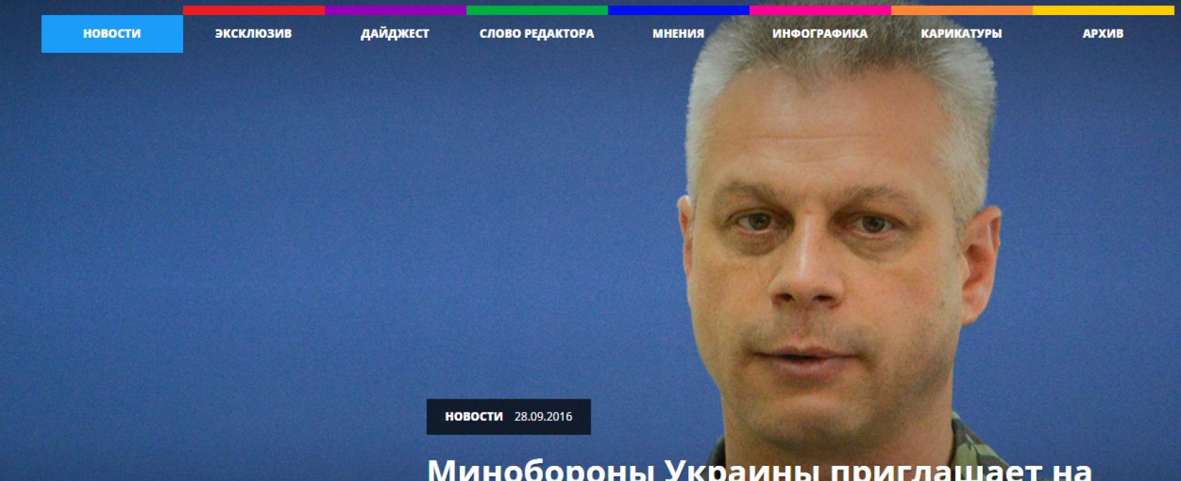 """Fals: Ministerul Apărării al Ucrainei invită la serviciu combatanți din """"RPD"""" și """"RPL"""""""