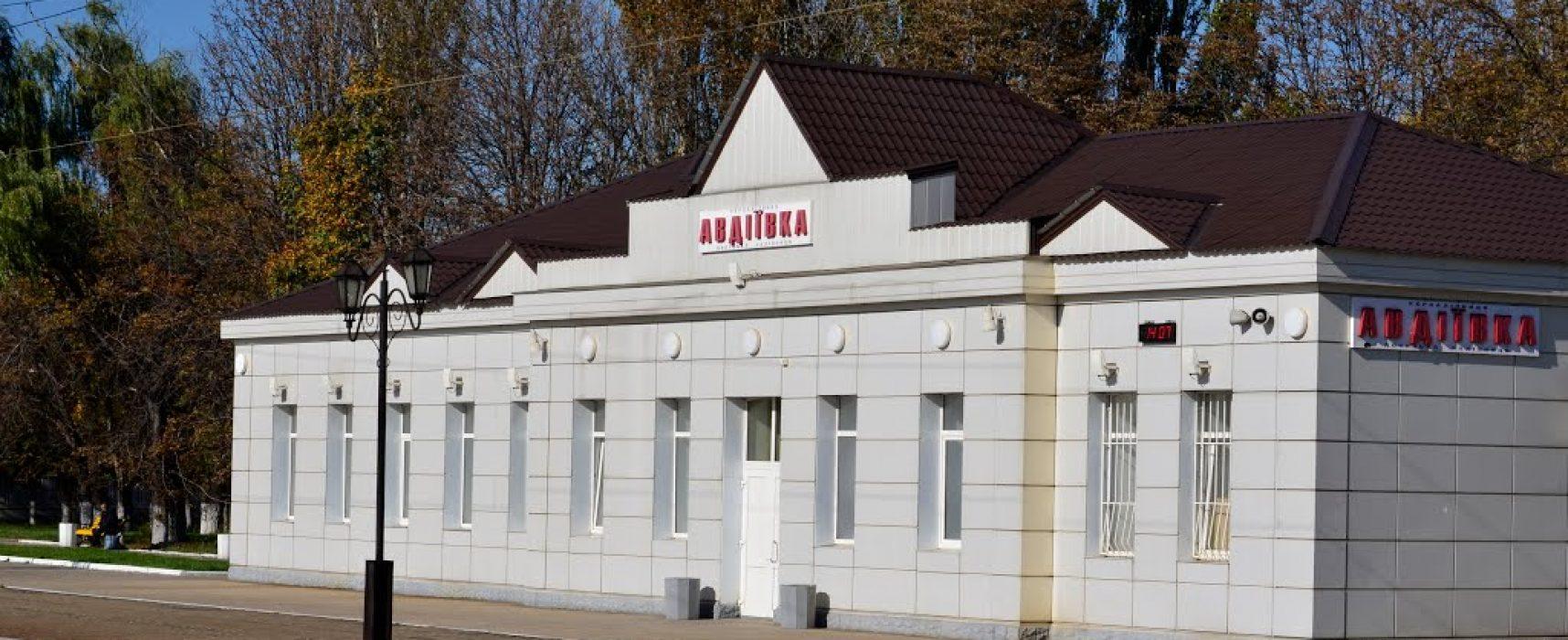 Avdiivka, il Donbas che non ti aspetti