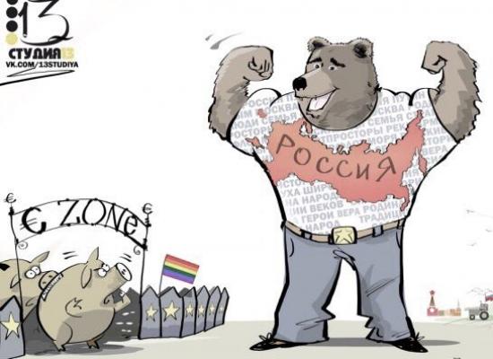 Pablo-César Rodrigo Pérez: Rusia se mofa de los europeos, a los que dibuja como gays y cerdos en Auschwitz