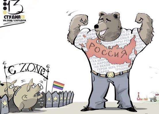 La caricatura difundida por la Embajada de Rusia en el Reino Unido