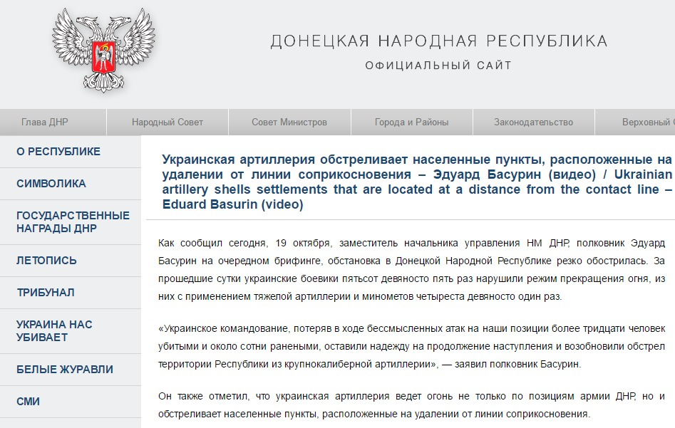 Screenshot dnr-online.ru