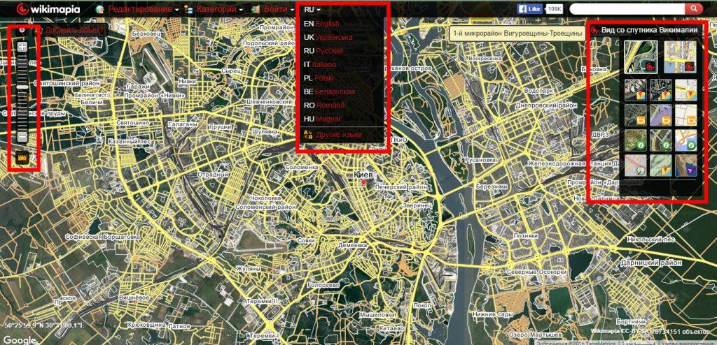 Викимапия карта спутниковая 2016 скачать