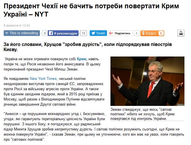 Snímek z webu dt.ua