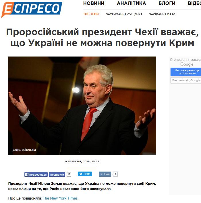 Snímek z webu espreso.tv