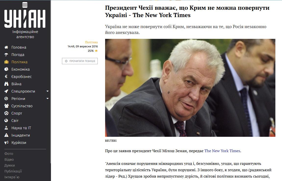 Snímek z webu unian.ua