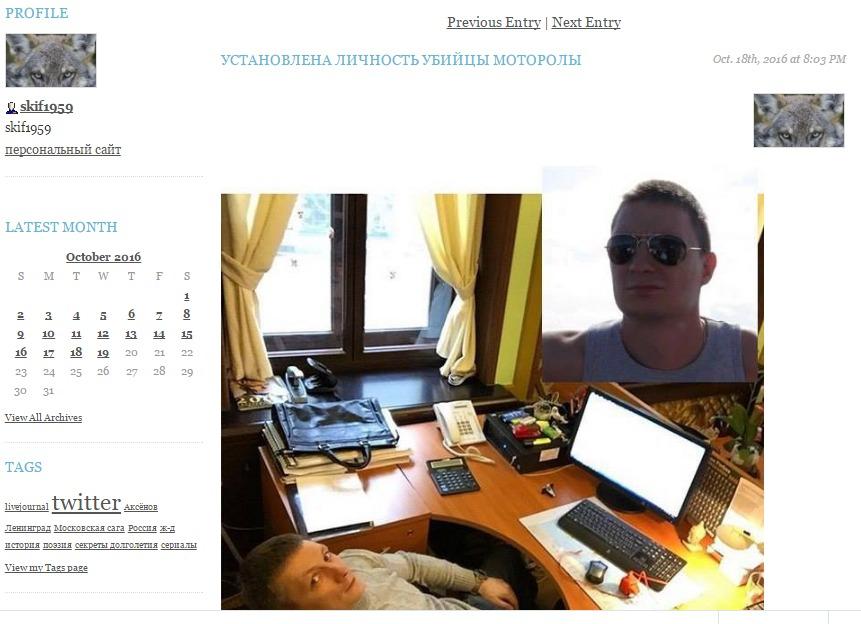 Скриншотskif1959.livejournal.com