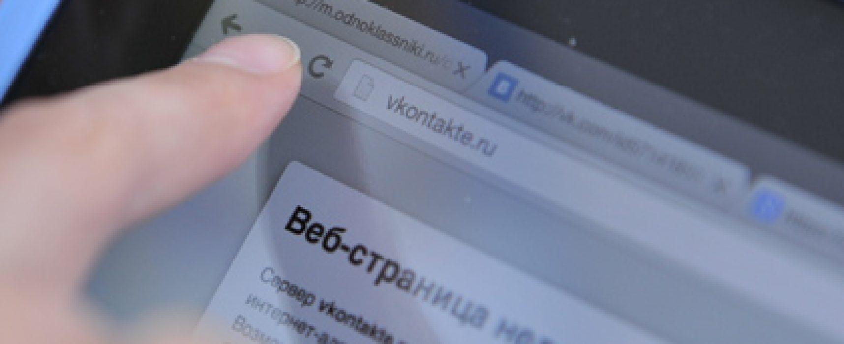 Из «Яндекс.Новостей» уберут сообщения СМИ, не имеющих регистрации Роскомнадзора
