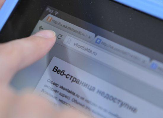 """От """"Яндекс.Новости"""" ще премахват съобщенията на СМИ, които не са регистрирани от Роскомнадзор"""