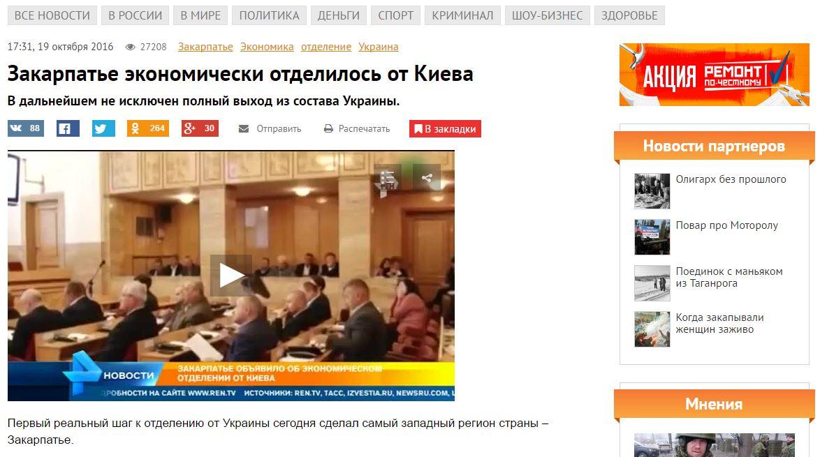 Snímek z webu REN TV