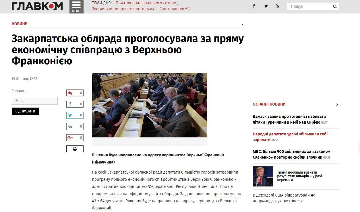 Website radiosvoboda.org