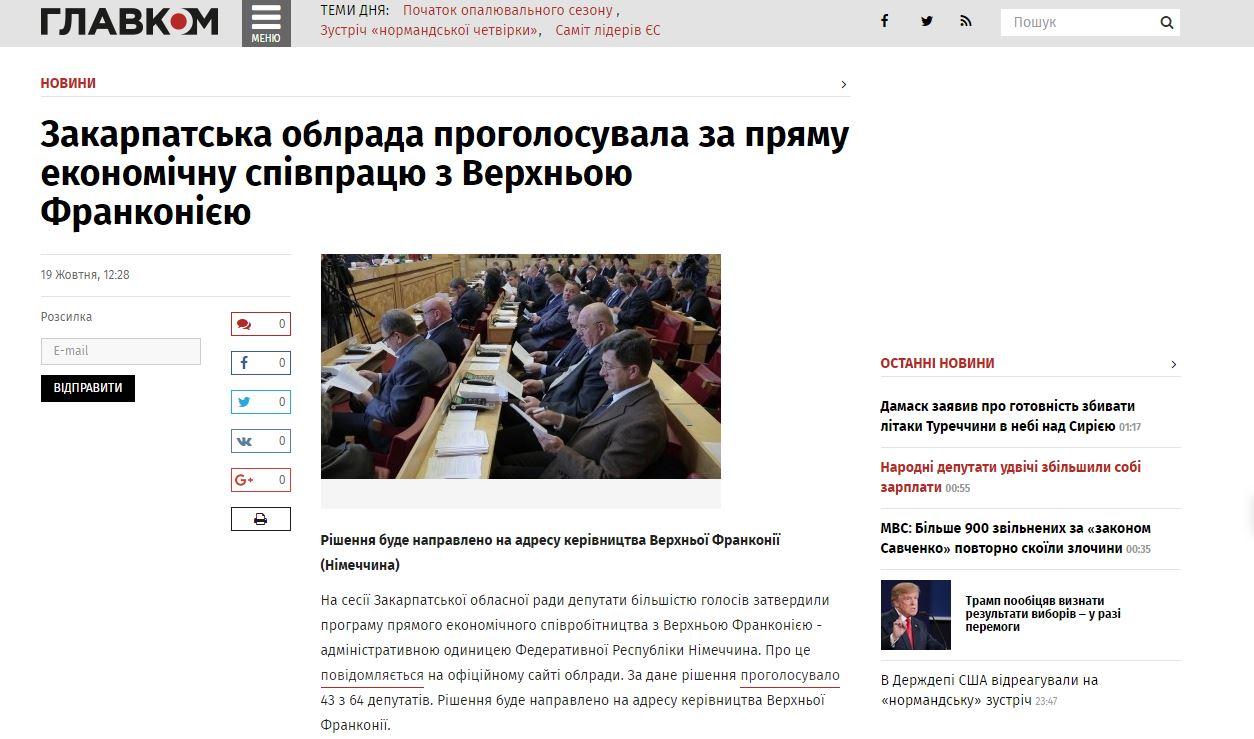 Website radiosvoboda.org