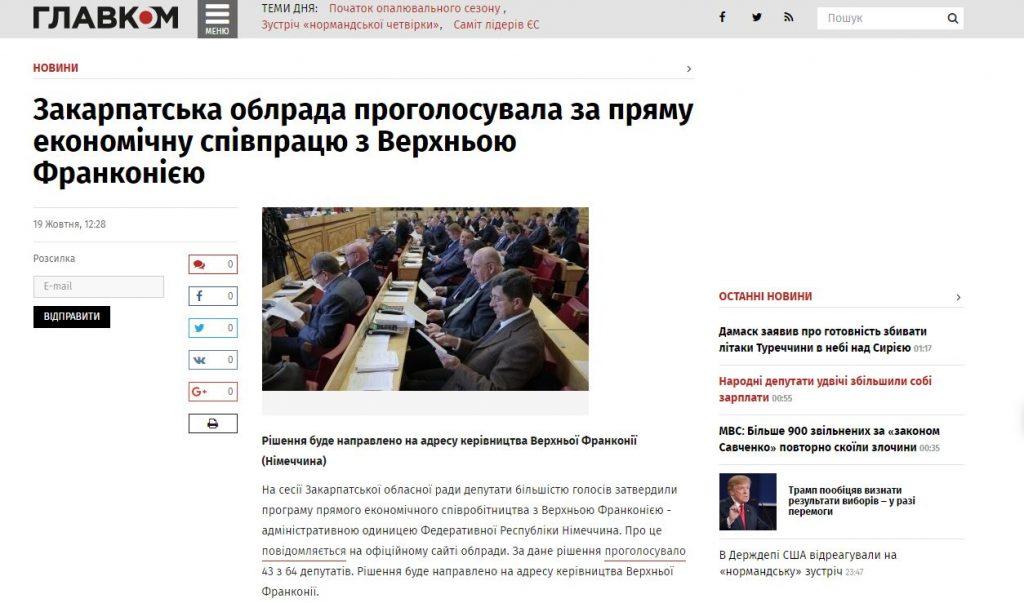Screenshot  radiosvoboda.org