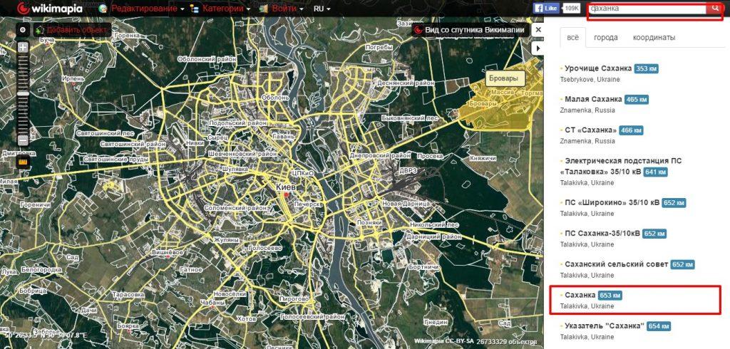 викимапия карта спутниковая 2016 скачать - фото 2