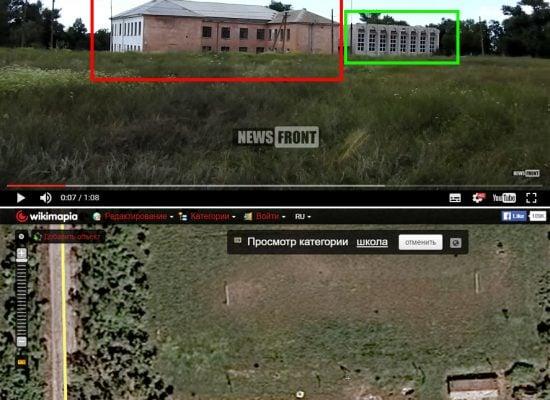 Wikimapia: как проверять расположение объектов на карте