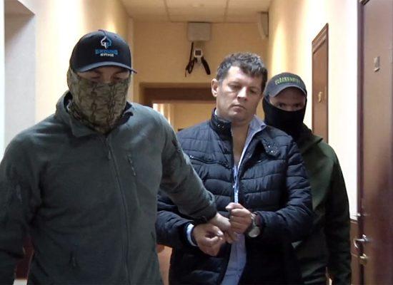 Declaración de «Ukrinform» sobre el corresponsal detenido en Rusia