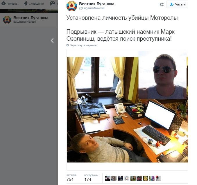 twitter.com/LuganskNovosti
