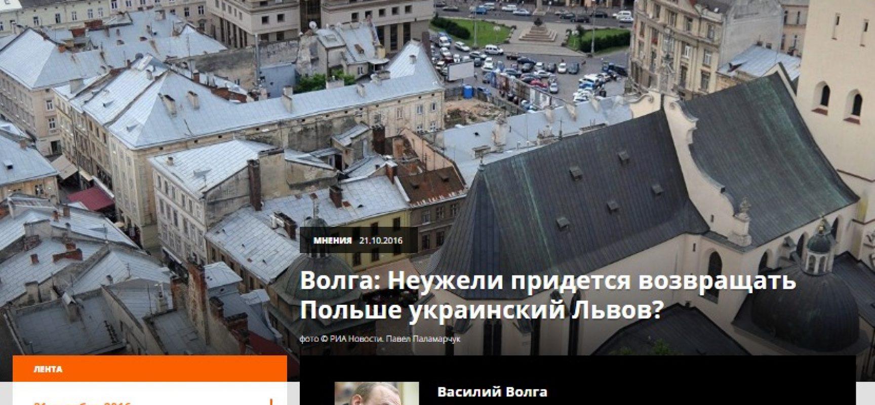 Fake: l'Ucraina dovrà restituire Leopoli alla Polonia