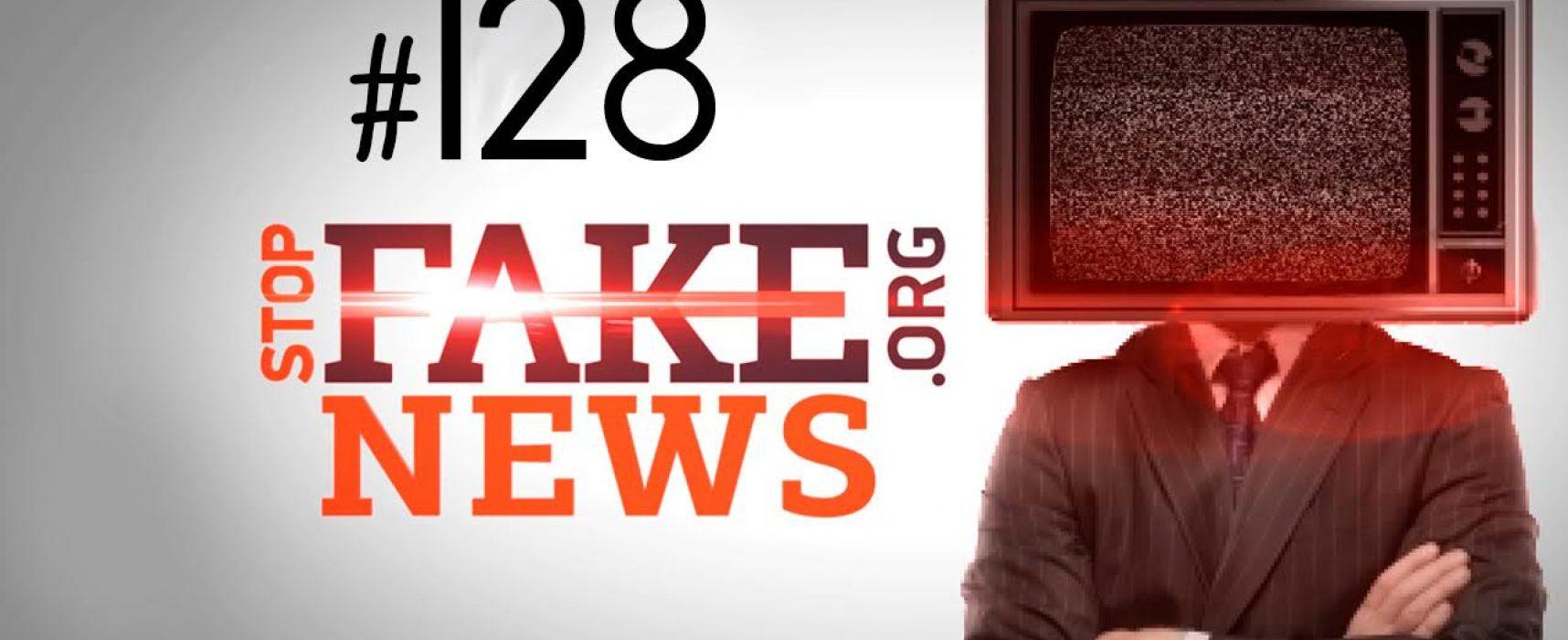 StopFakeNews #128. Новый отчет об MH17: ложь Минобороны РФ и реакция российских СМИ