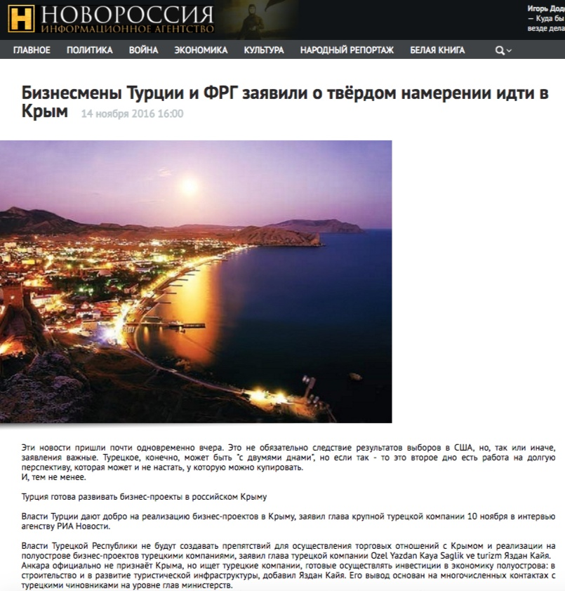 fake l'activité commerciale Crimée
