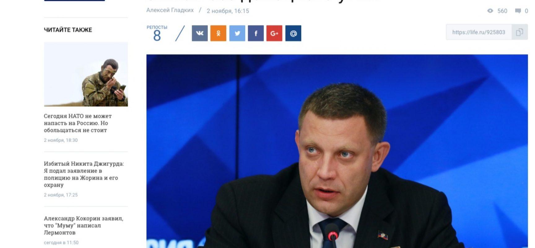 Ucraina non riuscirà a passare l'inverno senza il carbone di Donetsk