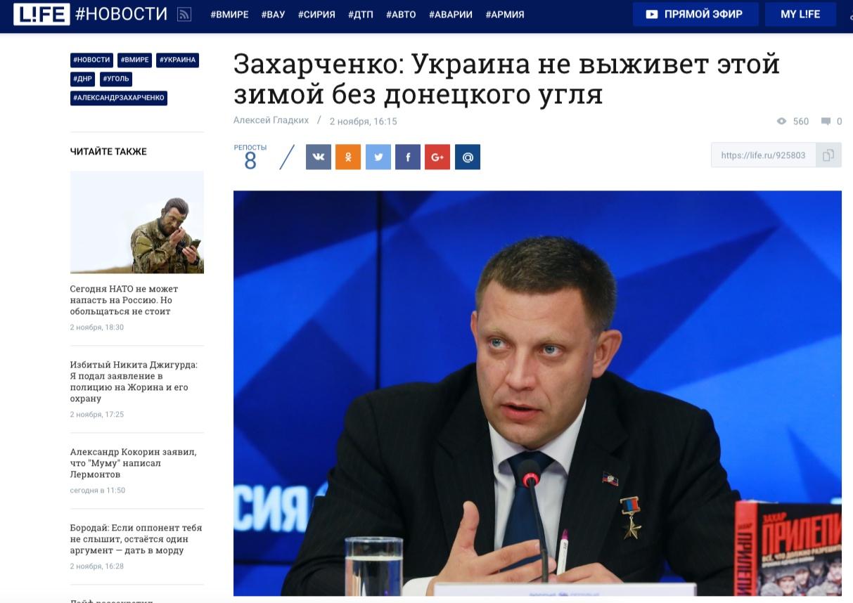 Украина должна получить 560 тыс. тонн антрацита изальтернативных источников— Насалик