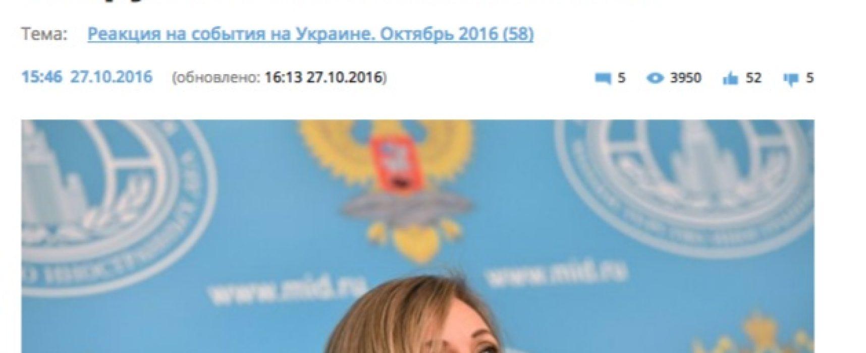 """Договоренности """"Нормандской встречи"""" о полицейской миссии ОБСЕ: трудности понимания"""