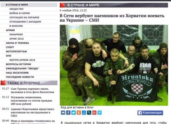 Fake: Ukrainian Armed Forces Recruiting Mercenaries from Croatia