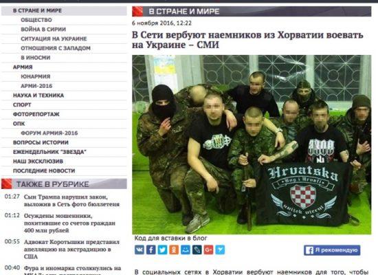 Fake: Les forces armées ukrainiennes recrutent des mercenaires en Croatie à l'aide des réseaux sociaux