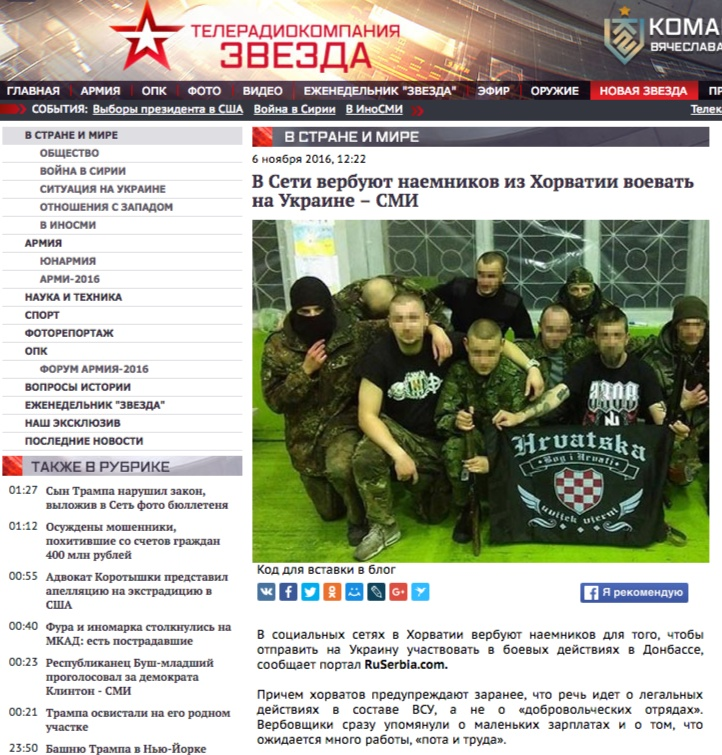 Screenshot tvzvezda.ru