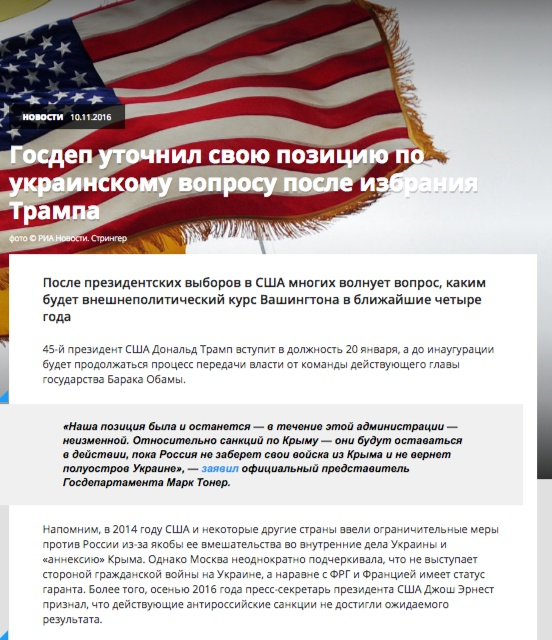 Screenshot ukraina.ru