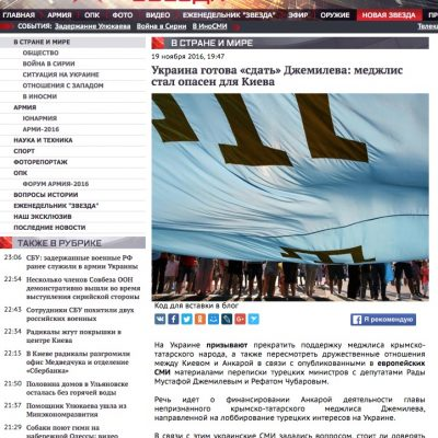 Fake: Ukraine to Stop Support for Crimean Tatar Mejlis