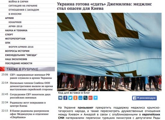 Fake: Ukraine stoppt sofort Unterstützung für Krimtataren