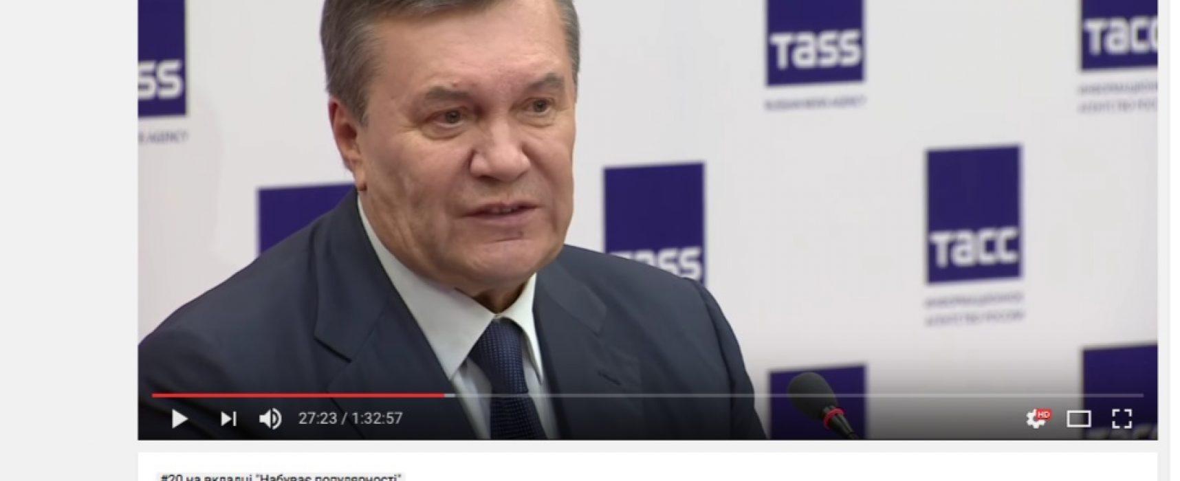Di cosa ha parlato Yanukovich a Rostov