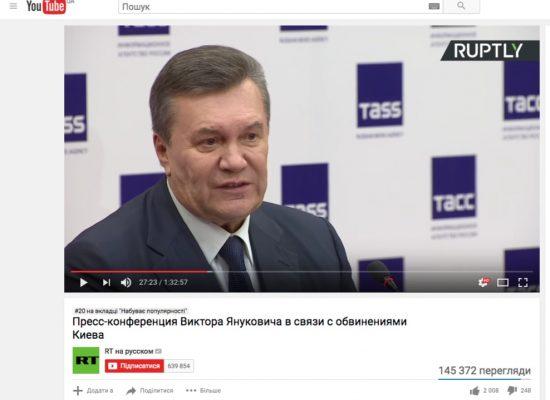 La reaparición del ex-presidente Yanukovich: ¿era verdad lo que dijo?