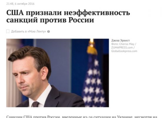 Fake: Sankce proti Rusku nejsou účinné, uznal Bílý dům