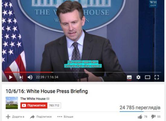 Ucraina : La Casa Bianca dichiara inefficaci le sanzioni contro la Russia (Fake)