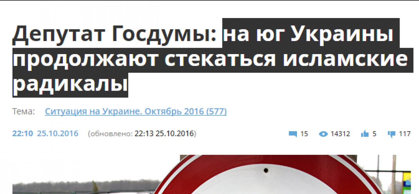 Fake: nel Sud Ucraina si concentrano i radicali islamici