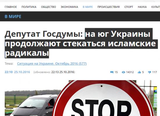 Fake: Na jih Ukrajiny proudí islámští radikálové