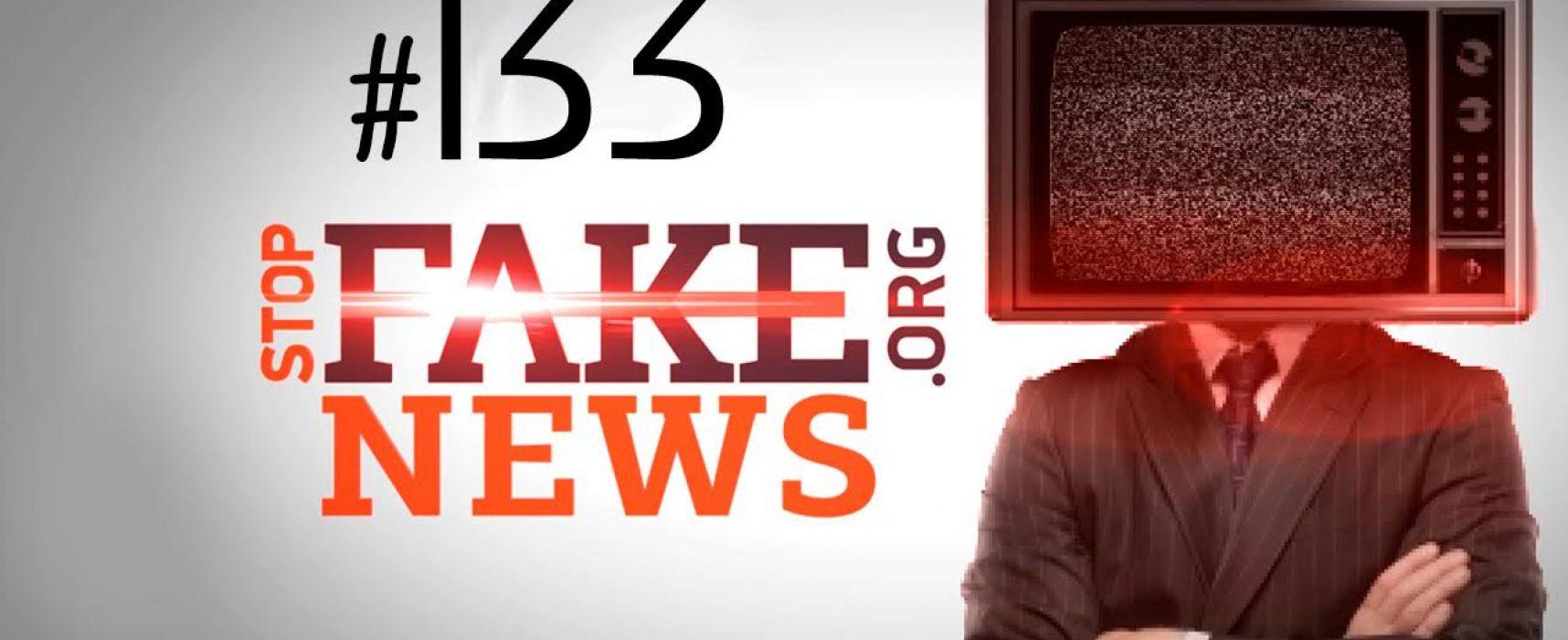 StopFakeNews #133. Убытки «Рошен» в Липецке, зима без донецкого угля и полицейская миссия ОБСЕ