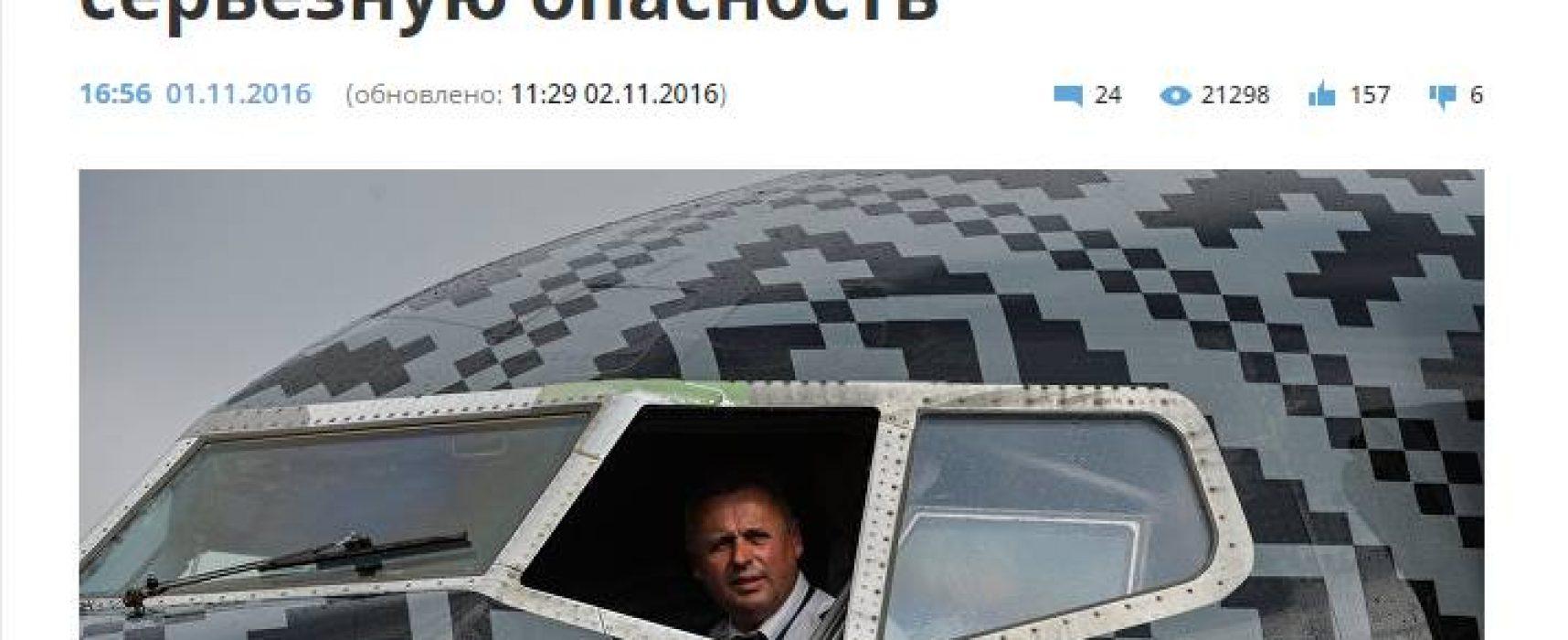 Fake: le SBU exploite des règles des bandits dans le scandale du «Belavia»